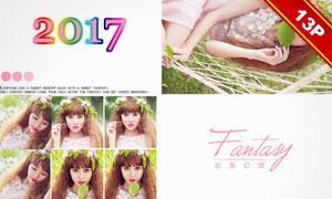 2017照片日歷模板之{甜美幻想}