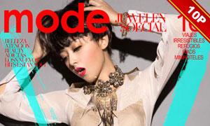 影楼时尚杂志封面设计模板集合V.05