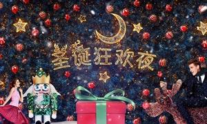圣诞狂欢夜海报设计PS教程素材