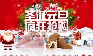 淘宝女鞋圣诞元旦首页模板PSD素材