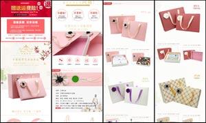 淘宝礼品包装盒详情页模板PSD素材