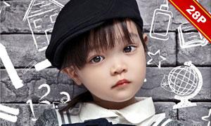 儿童摄影海报与相册封面设计素材集