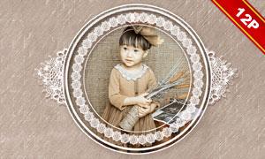 影楼儿童摄影相册封面设计模板V2