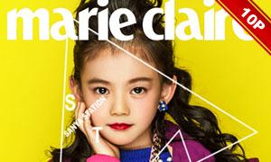 潮范主题儿童人物摄影相册模板集V2