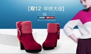 淘宝女靴双12促销海报设计PSD素材