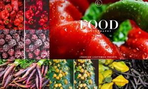 10款食品照片后期美化处理LR预设V3