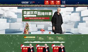 天猫圣诞节女装店铺首页模板PSD素材