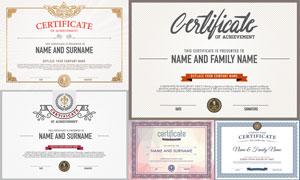 多种多样的授权书与证书等素材V42