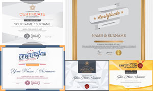 多种多样的授权书与证书等素材V43