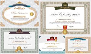 多种多样的授权书与证书等素材V44