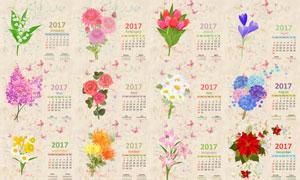 逼真花朵元素装饰2017日历矢量素材