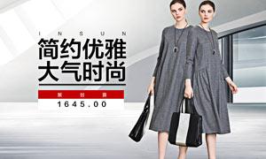 淘宝简约优雅女装海报设计PSD素材