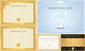 多种多样的授权书与证书等素材V45