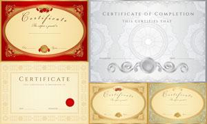多种多样的授权书与证书等素材V46