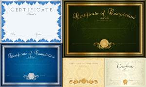 多种多样的授权书与证书等素材V47