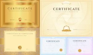 多种多样的授权书与证书等素材V48