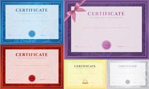 多种多样的授权书与证书等素材V49
