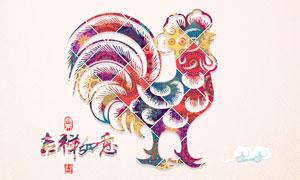 2017鸡年吉祥如意活动海报PSD素材