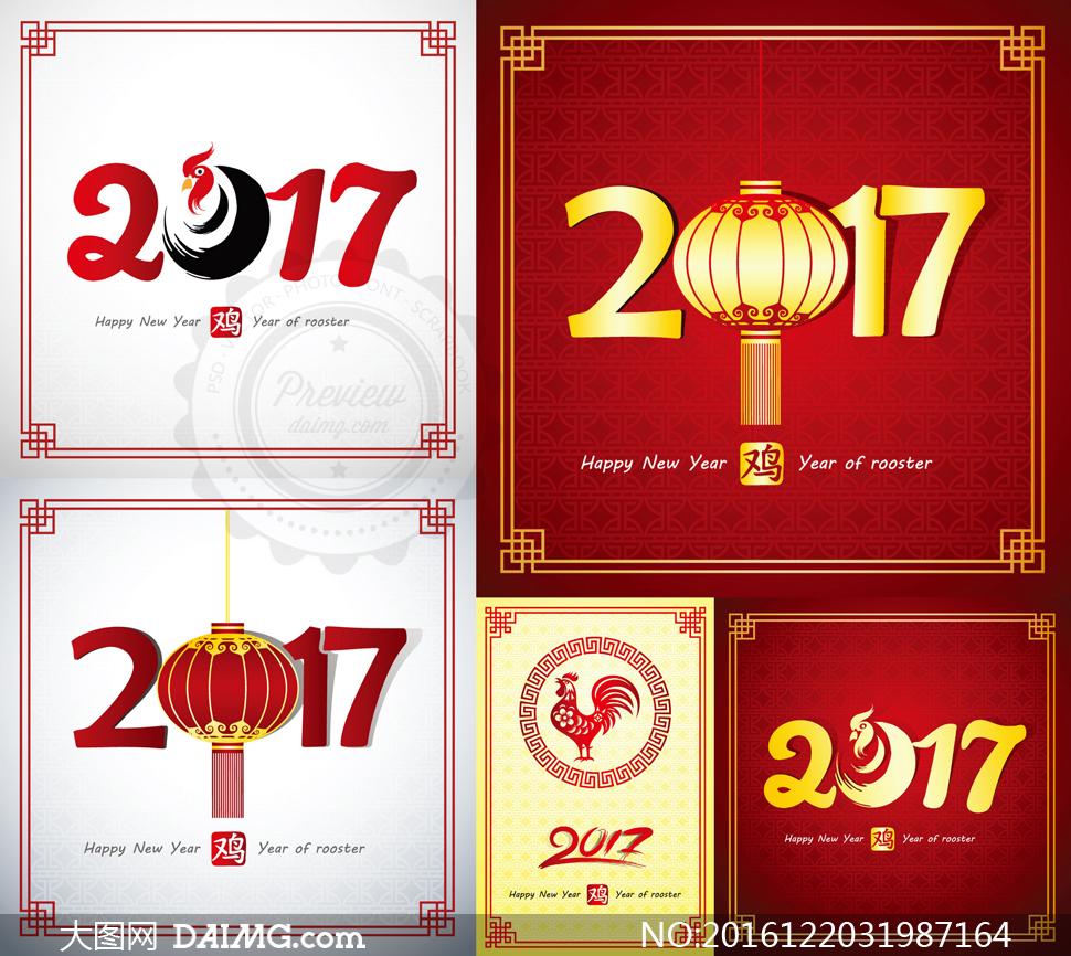灯笼与公鸡剪纸图案等新年矢量素材