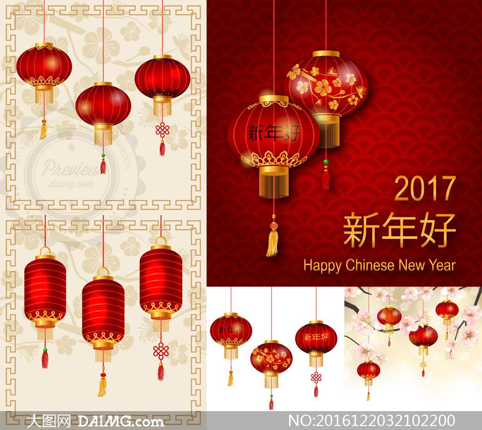 古典传统纹样与春节红灯笼矢量素材