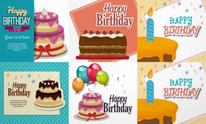气球与生日蛋糕等卡片设计矢量素材