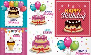生日蛋糕气球与底纹背景等矢量素材
