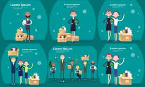 职场人物与收纳纸箱等创意矢量素材