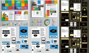 公司企业画册与吊牌等视觉矢量素材