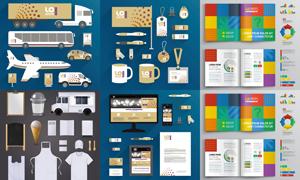 企业员工工作证件与桌旗等矢量素材