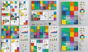 缤纷色彩元素企业视觉创意矢量素材