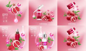 红石榴护肤精华广告宣传矢量素材V1