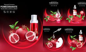 红石榴护肤精华广告宣传矢量素材V4