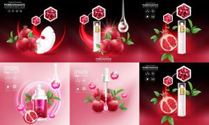 红石榴护肤精华广告宣传矢量素材V5