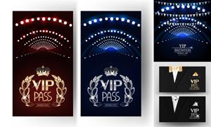 尊贵VIP会员直通卡设计矢量素材