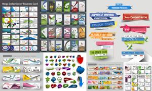 名片明信片与促销标签设计矢量素材