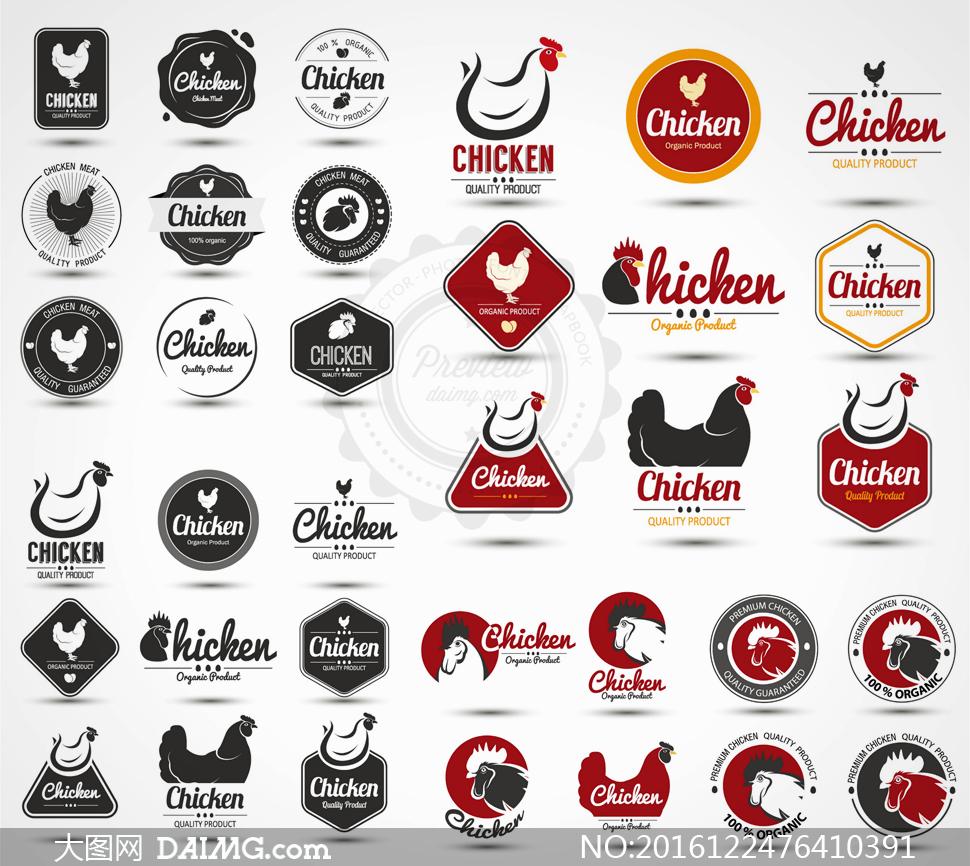 鸡周边的产品质量标签创意矢量素材