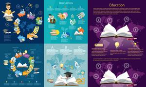 教育学习元素信息图表创意矢量素材