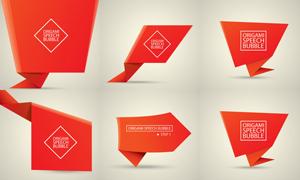 红色折叠效果语音泡泡创意矢量图V4