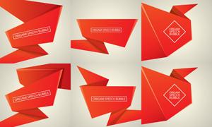 红色折叠效果语音泡泡创意矢量图V5