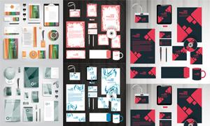 光盘封套与信封等企业视觉矢量素材
