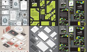 员工工作牌等企业视觉元素矢量素材