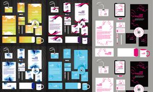 信封名片与杯子等企业视觉矢量素材