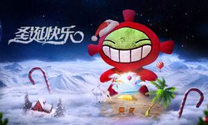 圣诞节主题公仔海报设计PS教程素材