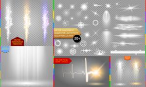 耀眼夺目光效创意元素矢量素材集V5