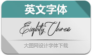 EightyThree(英文字体)
