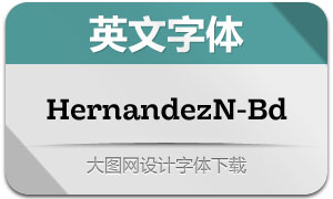 HernandezNiu-Bold(英文字体)