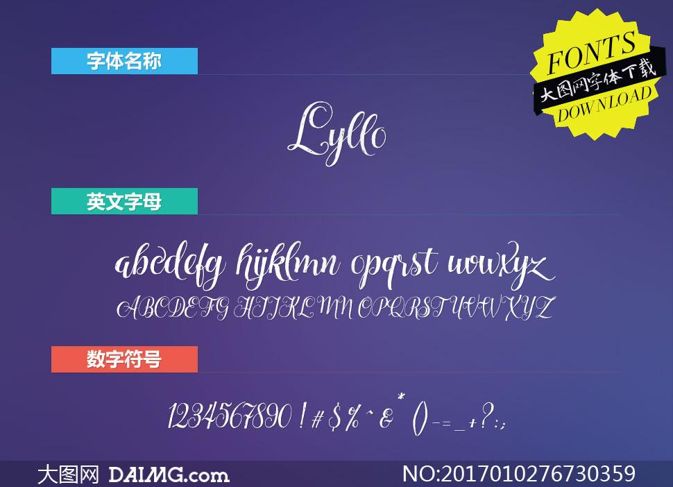 Lyllo(英文字体)