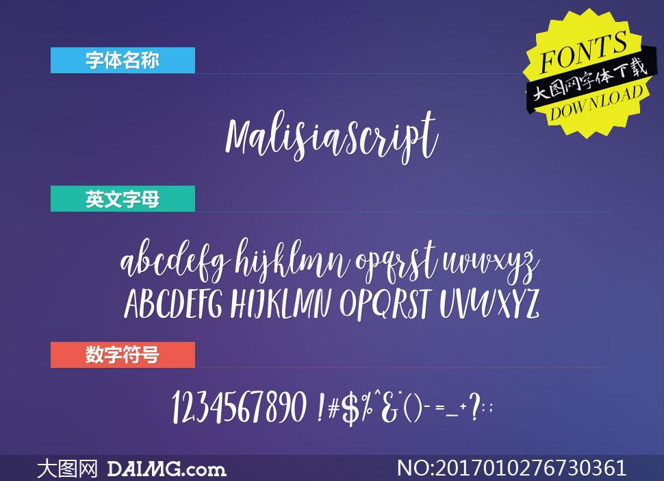 MalisiaScript(英文字体)