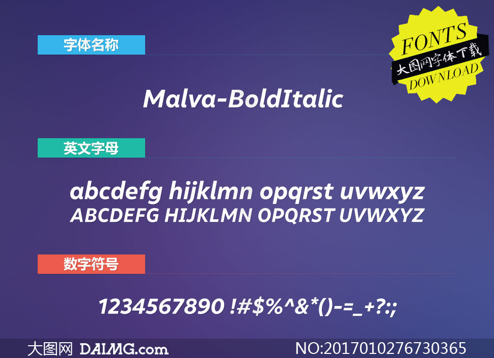 Malva-BoldItalic(英文字体)