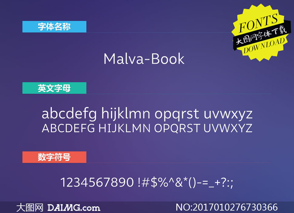 Malva-Book(英文字体)
